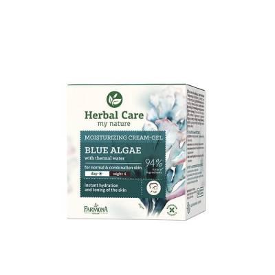 Крем для лица увлажняющий Herbal Care Голубые Водоросли на день/ночь, 50 мл.